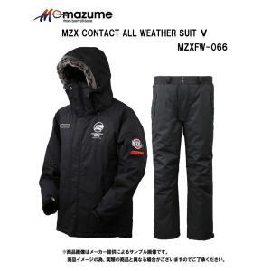 MAZUME(マズメ) コンタクトオールウェザースーツ 5 (フィッシングアウター・ジャケット・上下...