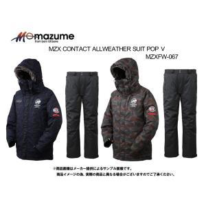 MAZUME(マズメ) コンタクトオールウェザースーツ ポップ5 (フィッシングアウター・ジャケット...