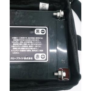 ダイワ タフバッテリー12000IV 【04403343】|shizenmankituya|04