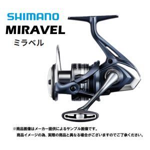 シマノ 12ステファーノ 200 (右) 【02995】 shizenmankituya