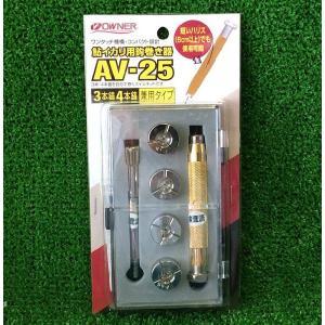 オーナー 鮎イカリ用鈎巻き器 AV−25|shizenmankituya