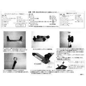タックルインジャパン アユプロ・ノットマスター Bタイプ-|shizenmankituya|05