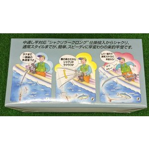 第一精工 シャクリラークロング shizenmankituya 04