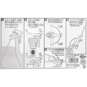 ダイワ パワーホルダー速攻160R (04200018)|shizenmankituya|03