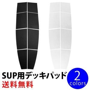 SUP (スタンドアップパドルサーフィン)用 デッキパッド  カスタムグリップカットパターン、3M製...
