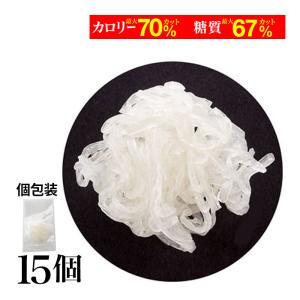 こんにゃく麺 ゼンパスタ 乾燥しらたき ダイエット食品 こん...