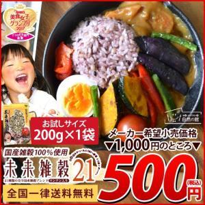 雑穀米 完全国産100% 未来雑穀 21+マンナン300g ...