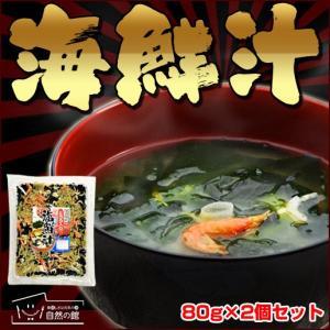 とろろ入り海鮮汁 2個セット (80g×2)  送料無料|shizennoyakata