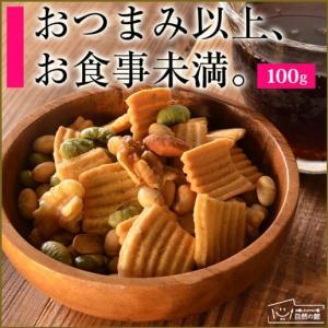 入荷待ち 送料無料 おつまみ おつまみ以上、お食事未満 100g 低糖質 スナック ダイエット バランスサポート 置き換え 大豆 家飲み ポイント消化 大豆 特集|shizennoyakata