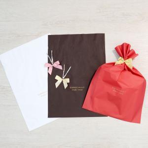 【ラッピング希望&宅配便に変更】シルク100%・ウルンラップシリーズに使えるギフト袋(単品購入不可)※必ず商品説明をご確認ください|shizenshop