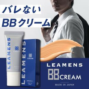 BBクリーム メンズ【LEAMENS BBクリーム 20g】BB ファンデーション 男性用 SPF3...