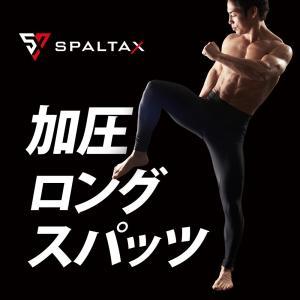 加圧パンツ コンプレッションウェア 加圧スパッツ メンズ ロングタイツ ももひき ロングパンツ スパ...