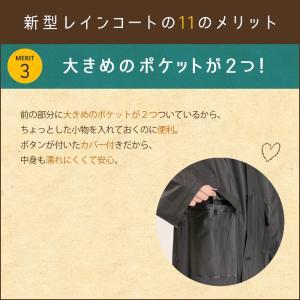 レインコート カッパ 雨具 ユニセックス 男女...の詳細画像3