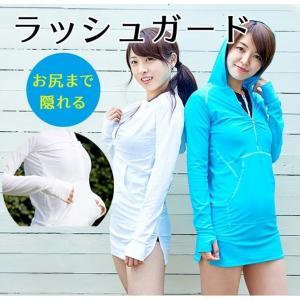 ラッシュガード 水着 撥水 ラッシュパーカー UVカット 紫外線対策 フード付き 長袖 ポケットジップ おしゃれ シンプル 日焼け対策|shizenshop