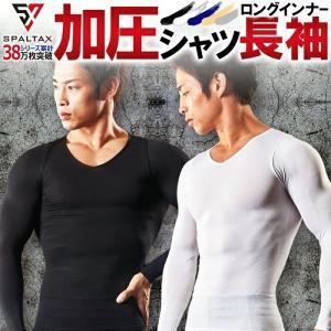 加圧シャツ 加圧インナー  着圧メンズロングTシャツ|shizenshop