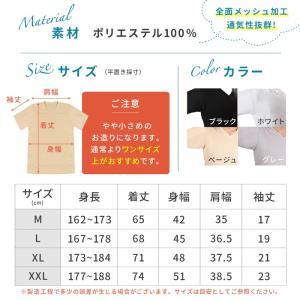 汗対策 防臭対策 脇汗インナー Tシャツ 汗を...の詳細画像5