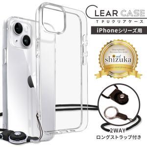 iPhone11 Pro iphone 11 プロ Max クリアケース カバー 2WAYストラップ...