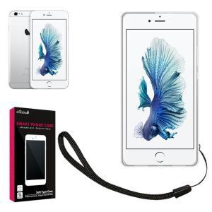 Apple iPhone6 iPhone6S 専用 クリア ケース カバー TPU ソフトケース 高...