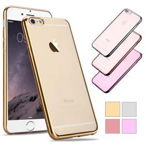 【 ゴールド&クリア 】Apple iPhone6 iPhone6S 専用 クリア ケース カバー TPU サイドメッキ仕様 ( マイクロドット貼付防止加工 / 耐衝撃 )