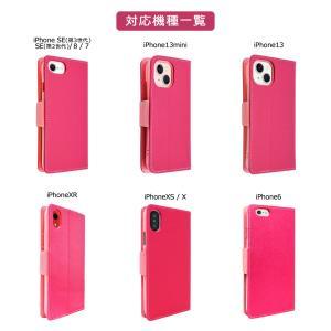 iphone8 iPhone7 専用 手帳型 シンプル ケース カバー 2WAYストラップ付 カード収納あり 全3色 アイフォン8 7 iphone 8 7 保護ケース iphone7 手帳ケース shizukawill 08