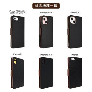 iphone8 iPhone7 専用 手帳型 シンプル ケース カバー 2WAYストラップ付 カード収納あり 全3色 アイフォン8 7 iphone 8 7 保護ケース iphone7 手帳ケース shizukawill 09