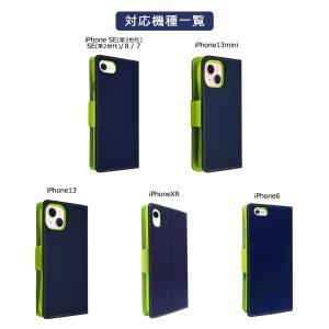 iphone8 iPhone7 専用 手帳型 シンプル ケース カバー 2WAYストラップ付 カード収納あり 全3色 アイフォン8 7 iphone 8 7 保護ケース iphone7 手帳ケース shizukawill 10