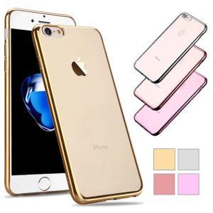 【 ゴールド×クリア 】Apple iPhone7 専用 クリア ケース カバー TPU サイドメッキ仕様 ( マイクロドット貼付防止加工 / 耐衝撃 )