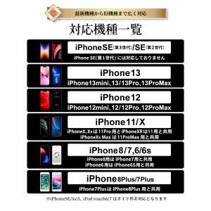 iphone 保護フィルム iPhone8 iPhone7 XR XS MAX 7 Plus ガラスフィルム 日本製旭硝子 硬度9H アイフォン6 6s iPhoneX SE 5s 5 防指紋 アイフォン8 7 フィルム|shizukawill|02