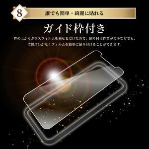 iphone 保護フィルム iPhone8 iPhone7 XR XS MAX 7 Plus ガラスフィルム 日本製旭硝子 硬度9H アイフォン6 6s iPhoneX SE 5s 5 防指紋 アイフォン8 7 フィルム|shizukawill|11