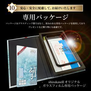 iphone 保護フィルム iPhone8 iPhone7 XR XS MAX 7 Plus ガラスフィルム 日本製旭硝子 硬度9H アイフォン6 6s iPhoneX SE 5s 5 防指紋 アイフォン8 7 フィルム|shizukawill|13