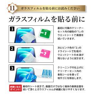 iphone 保護フィルム iPhone8 iPhone7 XR XS MAX 7 Plus ガラスフィルム 日本製旭硝子 硬度9H アイフォン6 6s iPhoneX SE 5s 5 防指紋 アイフォン8 7 フィルム|shizukawill|14