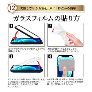iphone 保護フィルム iPhone8 iPhone7 XR XS MAX 7 Plus ガラスフィルム 日本製旭硝子 硬度9H アイフォン6 6s iPhoneX SE 5s 5 防指紋 アイフォン8 7 フィルム|shizukawill|15