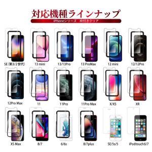 iphone 保護フィルム iPhone8 iPhone7 XR XS MAX 7 Plus ガラスフィルム 日本製旭硝子 硬度9H アイフォン6 6s iPhoneX SE 5s 5 防指紋 アイフォン8 7 フィルム|shizukawill|03