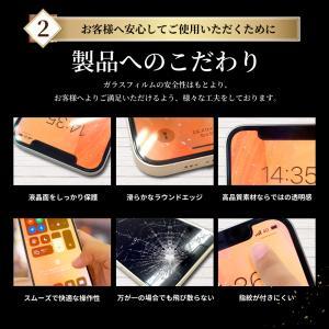 iphone 保護フィルム iPhone8 iPhone7 XR XS MAX 7 Plus ガラスフィルム 日本製旭硝子 硬度9H アイフォン6 6s iPhoneX SE 5s 5 防指紋 アイフォン8 7 フィルム|shizukawill|05