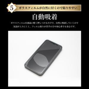 iphone 保護フィルム iPhone8 iPhone7 XR XS MAX 7 Plus ガラスフィルム 日本製旭硝子 硬度9H アイフォン6 6s iPhoneX SE 5s 5 防指紋 アイフォン8 7 フィルム|shizukawill|08