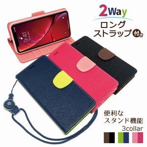 ※ご購入時に色を選択して下さい  対応機種: Apple iPhoneXR 仕様:2WAY ワンタッ...