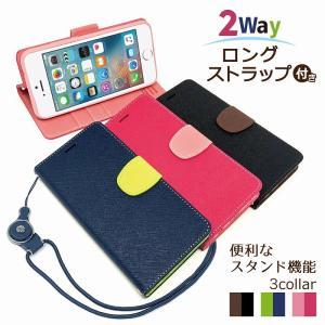iphoneSE iPhone5 iPhone5s 専用 手帳型 シンプル ケース カバー 2WAYストラップ付 カード収納 全3色 アイフォンSE 5 5s Apple 手帳 スマホケース スマホケース|shizukawill