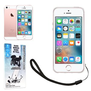 iPhoneSE iPhone5 iPhone5s ケース カバー TPU ケース ソフト ケース ...