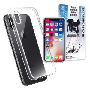 iPhone X ケース 専用 クリアケース カバー 超衝撃吸収 防指紋 超透明 2WAYストラップ付 アイフォン X ケース iPhoneX クリア 耐衝撃 iphonex 仕様|shizukawill