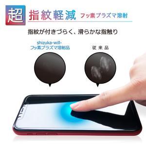 iphone 保護フィルム iPhone XR 目に優しい ブルーライトカット フィルム 日本旭硝子 硬度9H iphonexr ガラスフィルム 防指紋 アイフォン XR フィルム|shizukawill|05
