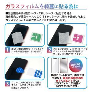 iphone 保護フィルム iPhone XR 目に優しい ブルーライトカット フィルム 日本旭硝子 硬度9H iphonexr ガラスフィルム 防指紋 アイフォン XR フィルム|shizukawill|09