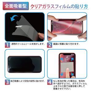 iphone 保護フィルム iPhone XR 目に優しい ブルーライトカット フィルム 日本旭硝子 硬度9H iphonexr ガラスフィルム 防指紋 アイフォン XR フィルム|shizukawill|10