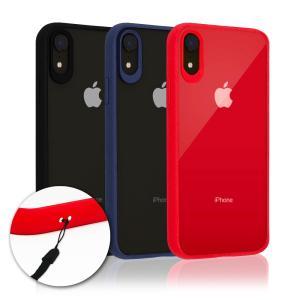 iPhoneXR ケース 専用 耐衝撃 ハイブリット 高透明 背面PC + 脱着簡単 TPU ケース ストラップ付 アイフォンXR ケース iPhone XR 衝撃吸収 カバー 全3色|shizukawill