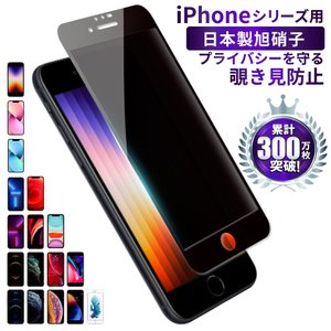 対応機種:iPhone11 , iPhone11 Pro , iPhone11 Pro Max , ...