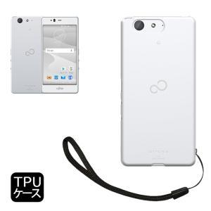 富士通 arrows アローズ M04 / TONE MOBILE TONE m17 専用 クリア ...