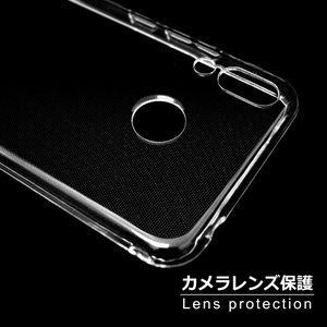 ASUS Zenfone 5 ZE620KL ケース TPU 高透明 耐衝撃 衝撃吸収 ストラップ付 Zenfone5 ZE620KL ソフト クリア ケース カバー|shizukawill|04