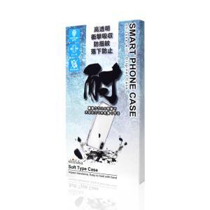 ASUS Zenfone 5 ZE620KL ケース TPU 高透明 耐衝撃 衝撃吸収 ストラップ付 Zenfone5 ZE620KL ソフト クリア ケース カバー|shizukawill|06