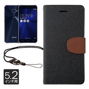 ASUS ZenFone3 ZE520KL 5.2インチ 専用 手帳型 ケース カバー 2WAYワンタッチ着脱ストラップ付 カード収納 黒×茶 ze520klケース 手帳カバー スマホカバー shizukawill