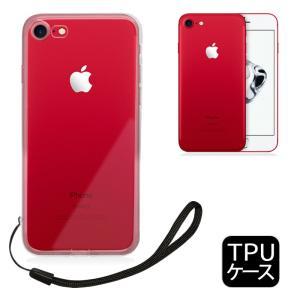 iPhone5/5s/SE iPhone6 iPhone6s iPhone7 専用 透明 クリア ケース カバー TPU ケース ソフト ケース|shizukawill