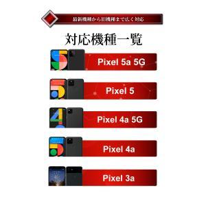 Google Pixel3a 専用 フルカバー フィルム 日本旭硝子 硬度9H 耐衝撃 ピクセル 3a ガラスフィルム ドコモ ピクセル3a docomo Softbank Pixel 3a 液晶保護 黒色 shizukawill 02
